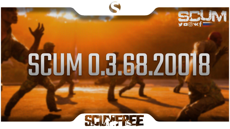 SCUM 0.3.68.20018 25