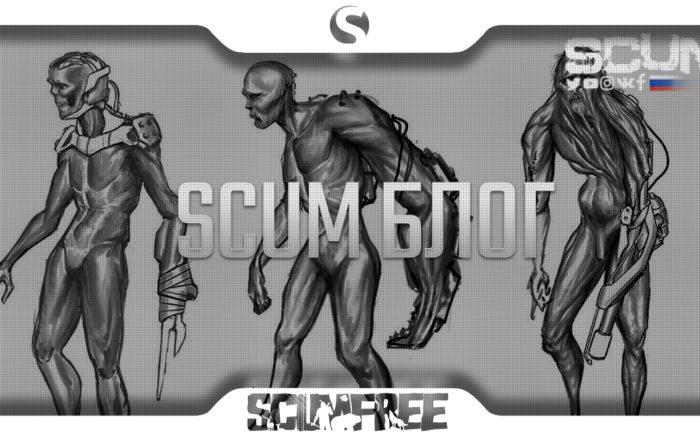 Scum сервер 6